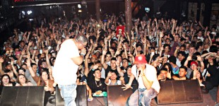 HIGH ROLLAZ (ACCOMPLICE X WORD LIFE) LIVE @ TREES DALLAS
